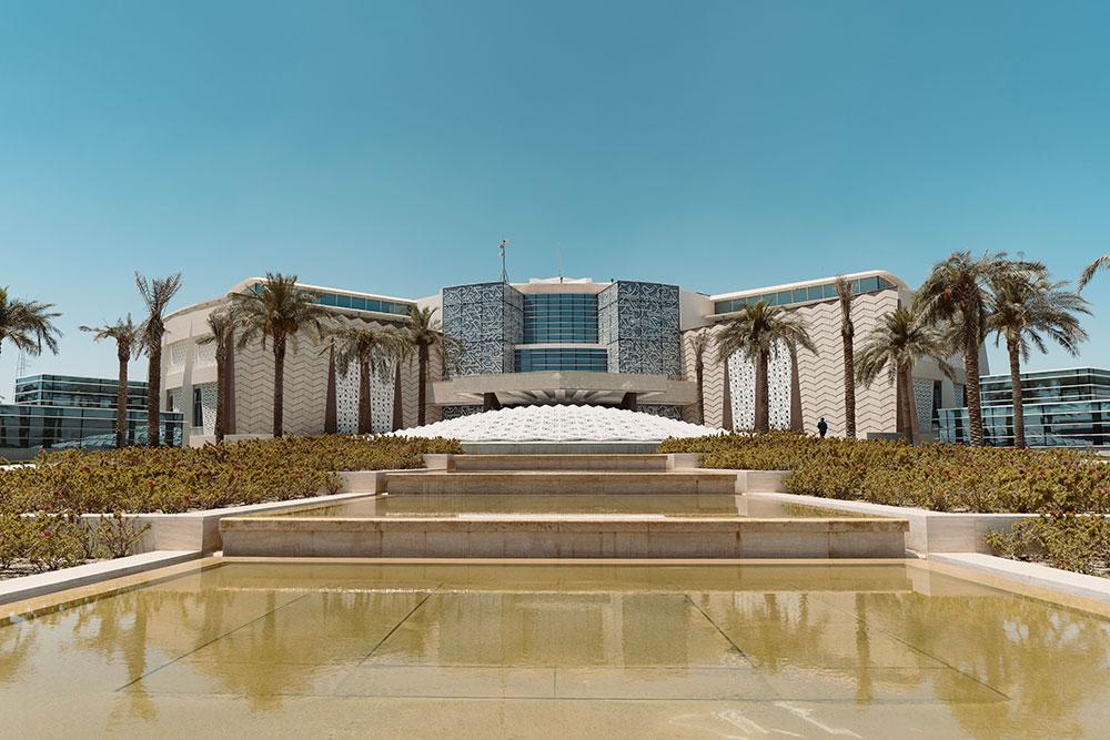 Al Salam Palace, Kuwait